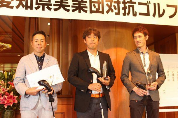 第7回 愛知県実業団対抗ゴルフ選手権 13