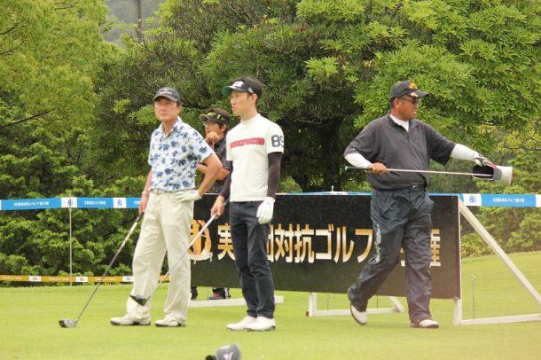 第7回 愛知県実業団対抗ゴルフ選手権 7