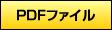btn_fax
