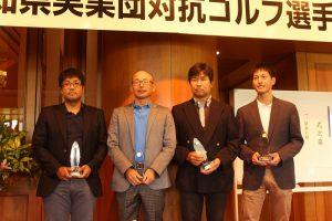 第7回 愛知県実業団対抗ゴルフ選手権 14