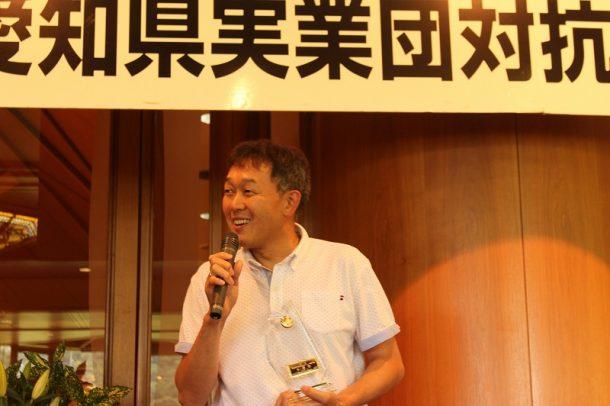 第7回 愛知県実業団対抗ゴルフ選手権 11