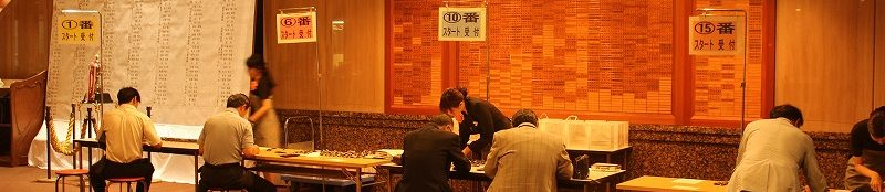 第7回 愛知県実業団対抗ゴルフ選手権 9
