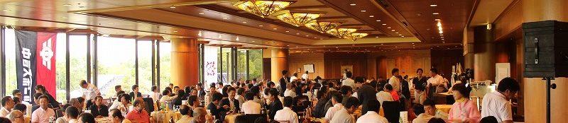第7回 愛知県実業団対抗ゴルフ選手権  レポート8