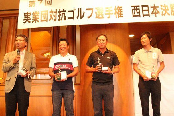 第7回 実業団対抗ゴルフ選手権 西日本決勝大会