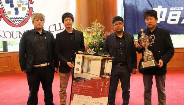 優勝:㈱豊田自動織機 高浜